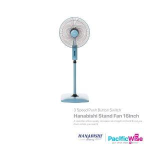 Hanabishi Stand Fan (16'')