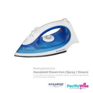 Hanabishi Steam Iron (Spray / Steam)