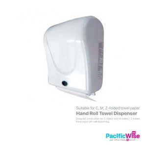 Hand Roll Towel Dispenser