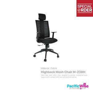 Highback Mesh Chair/Kerusi Mesh Tinggi/M-238H