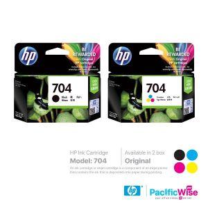 HP Ink Cartridge 704 (Original)