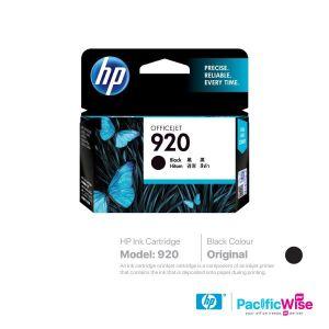 HP Ink Cartridge 920 (Original)