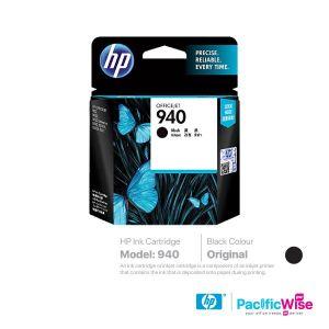 HP Ink Cartridge 940 (Original)
