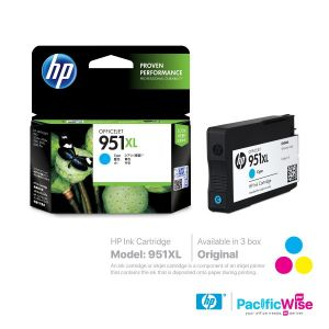 HP High Yield Ink Cartridge 951XL (Original)