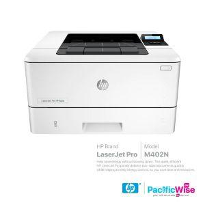 HP Mono LaserJet Pro M402n Printer