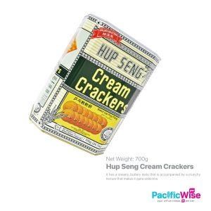 Hup Seng Cream Crackers (700g)