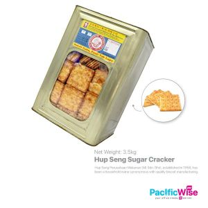 Hup Seng Sugar Cracker (3.5kg) (+RM10 deposit)