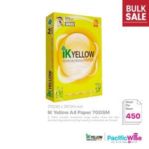 Indah Kiat/IK Yellow A4 Paper/A4 Kertas 70gsm/Copier Paper (450's/Ream)