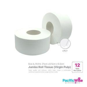 (Material : Pure Pulp) - Jumbo Roll Towel (JRT)