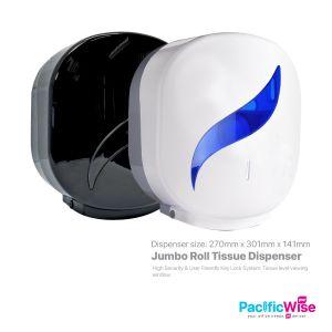 Jumbo Roll Tissue Dispenser/Dispenser Tisu Jumbo Roll