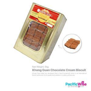 Khong Guan Chocolate Cream Biscuit (5kg) (+RM10 deposit)