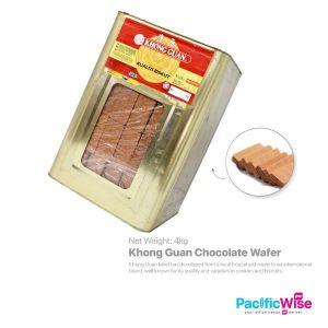 Khong Guan Chocolate Wafer (4kg) (+RM10 deposit)