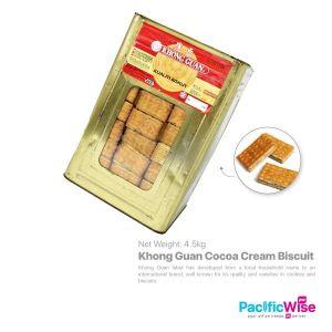 Khong Guan Cocoa Cream Biscuit (4.5kg) (+RM10 deposit)