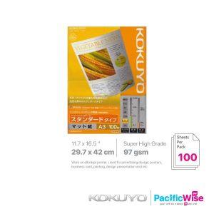 Kokuyo/A3/Inkjet Paper Super High Grade/Kertas Inkjet Gred Super Tinggi 97gsm/Photograph (100'S)