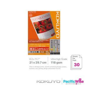 Kokuyo/A4/Inkjet Paper Ultra High Grade/Kertas Inkjet Ultra Gred Super Tinggi 118gsm/Photograph (30'S)