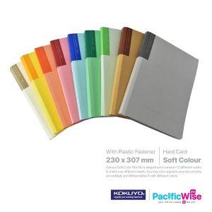 Kokuyo Flat File Soft Color A4 Size