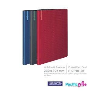 Kokuyo Flat File Dark Colour A4 Size