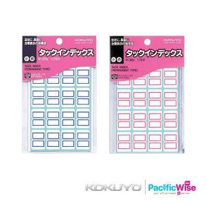 Kokuyo/Tack Title Index/Tack Tajuk Indeks/Sticker Label/18mm x 25mm