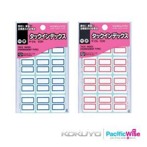 Kokuyo/Tack Title Index/Tack Tajuk Indeks/Sticker Label/23mm x 29mm