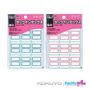Kokuyo/Tack Title Index/Tack Tajuk Indeks/Sticker Label/27mm x 34mm
