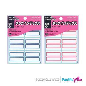 Kokuyo/Tack Title Index/Tack Tajuk Indeks/Sticker Label/41.5mm x 34mm