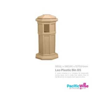 Leo Plastic Bin 85