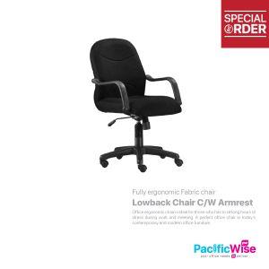 Lowback Chair C/W Armrest