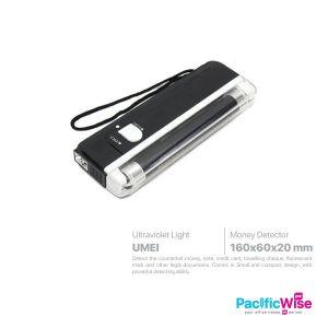 UMEI Money Detector / Ultraviolet