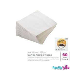 Coffee Tissue Serviettes 55gsm (60 Pack/Ctn)