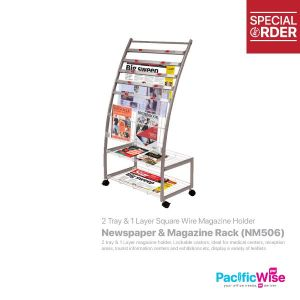 Newspaper & Magazine Rack (NM506)