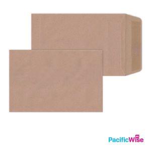 """Brown Manila Envelope 6 3/8"""" x 9"""""""