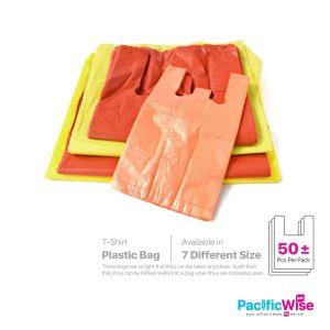 (T-Shirt) Plastic Bag/Beg Plastik/Packing Product