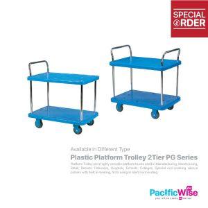 Plastic Platform Trolley 2Tier