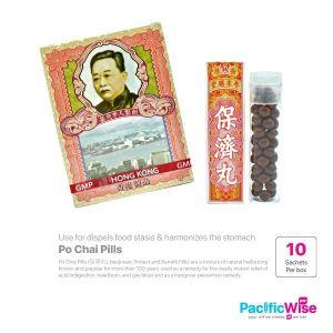Po Chai Pills (10'S)