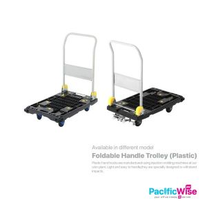 Prestar Foldable Handle Trolley 200kg (Plastic)