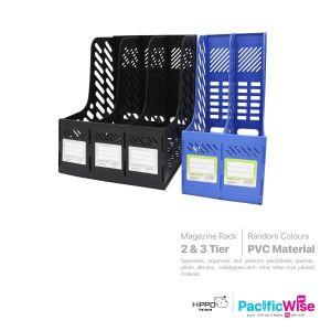 Hippo Magazine Box PVC