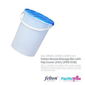 Felton Round Storage Bin with Flip Cover (FRS 538)