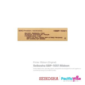 Seikosha Printer Ribbon SBP-1051 (Original)