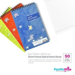 Short Hand Spiral Note Book