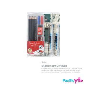 Stationery Gift Set (4)