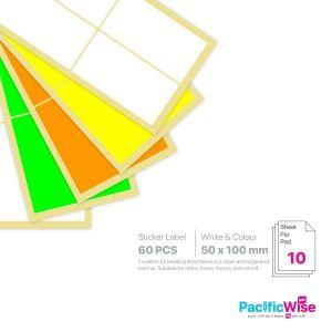 Rectangle Sticker Label/Label Pelekat Segi Empat/Sticker Label/50mm x 100mm