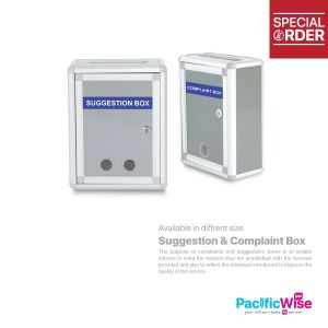 Suggestion & Complaint Box