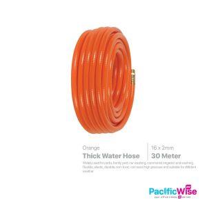 Thick Water Hose-Orange (30 Meter)