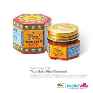 Tiger Balm Plus Ointment (19g)