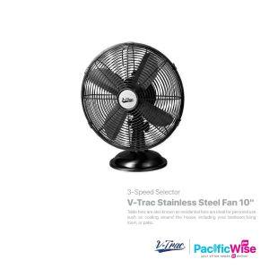 V-Trac Stainless Steel Fan (10'')