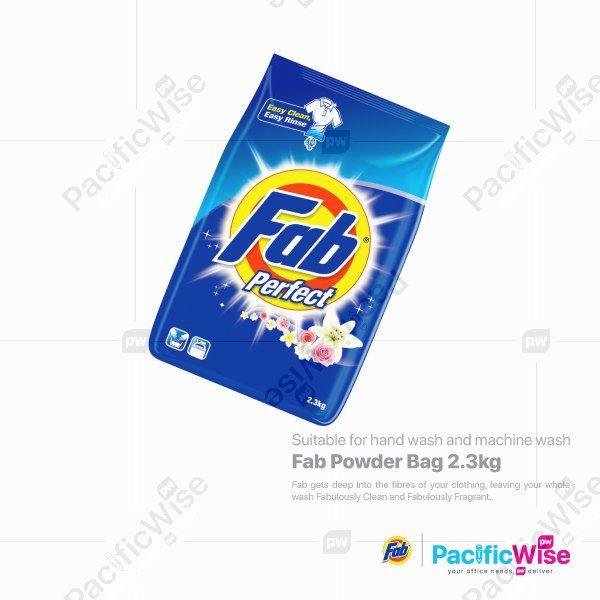 Fab Powder Bag (2.3kg)