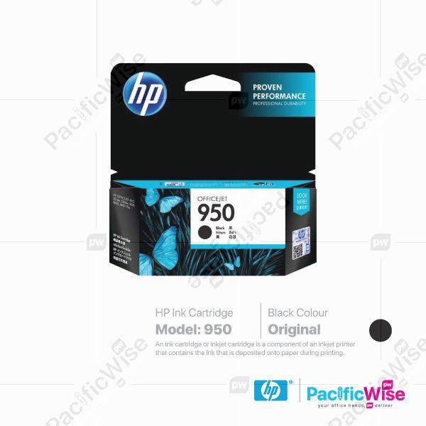 HP Ink Cartridge 950 (Original)