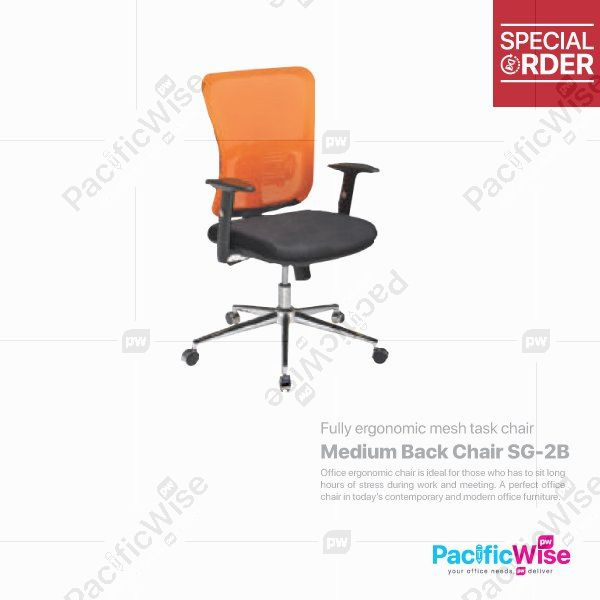 Medium Back Chair SG-2B