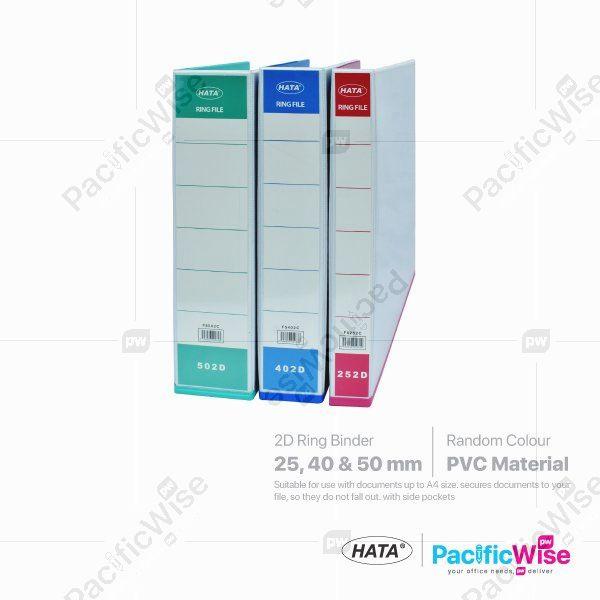 Hata 2D Ring File PVC Colour