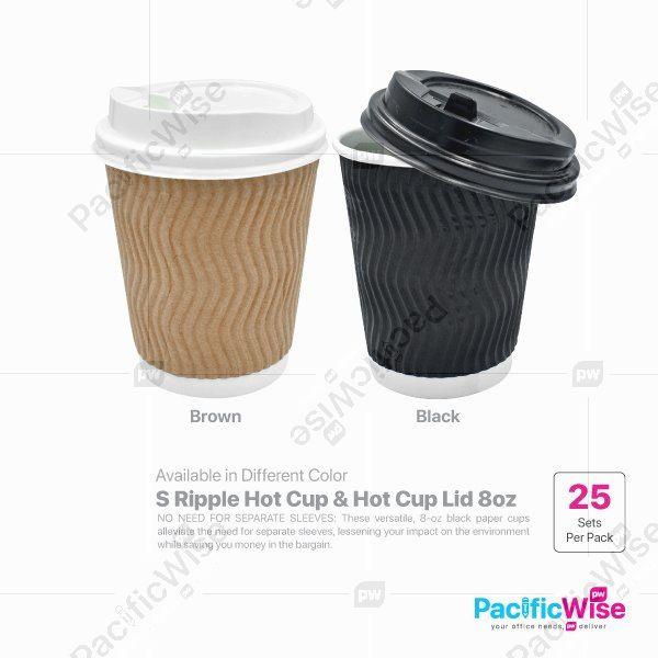 S Ripple Hot Cup & Hot Cup Lid 8oz (25set)
